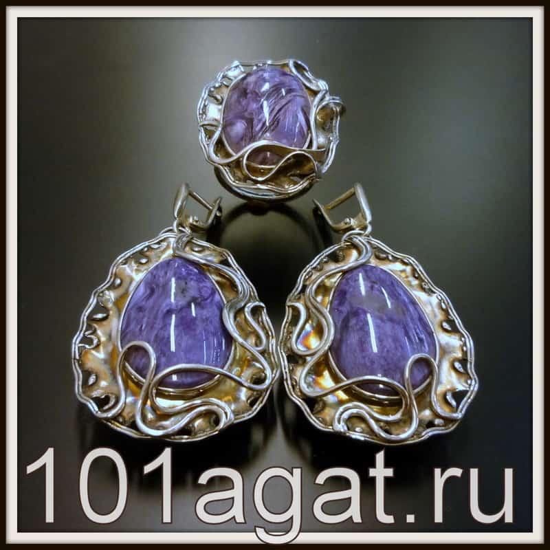 9507c77466c Украшения из натуральных камней в Кирове -101agat.ru -интернет ...