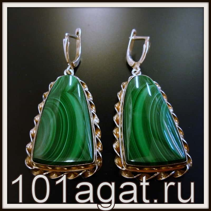 8f0ce7a1e6d ... магазин украшений из натуральных камней в кирове 101agat.ru фото